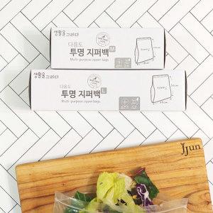 음식물쓰레기 위생팩 다용도 투명 지퍼백 50매 체험팩