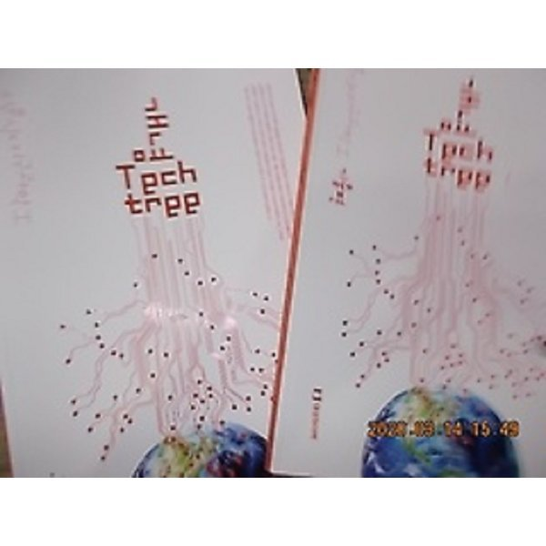 개념 Tech tree 지구과학 1 (+ 기출편)      /(두권/이훈식/대성마이맥)