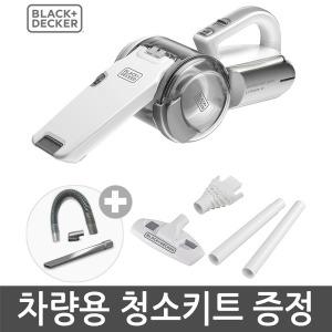 블랙앤데커 무선청소기 PV1820CEXT 핸디 미니 청소기