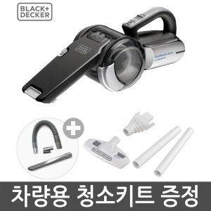 블랙앤데커 호루라기 무선청소기 PV1820BK + 연장관