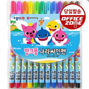 종이나라 핑크퐁 상어가족 나라싸인펜 12색 사인펜