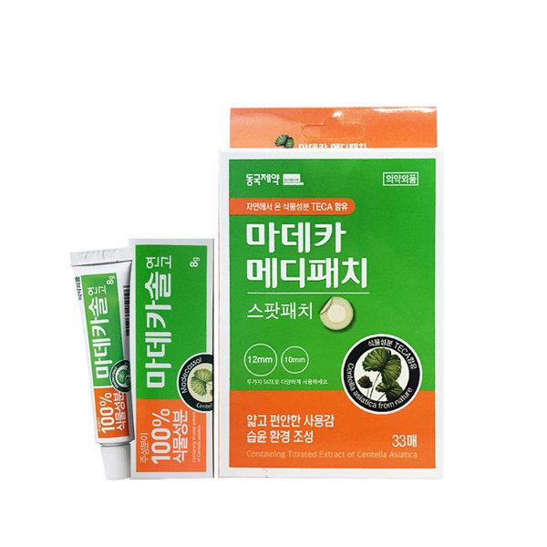마데카솔연고+마데카 메디패치 스팟(33매입) /무료배송
