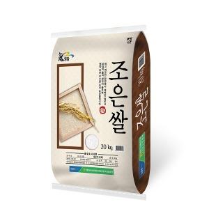 남도/영암군농협 조은쌀 20kg