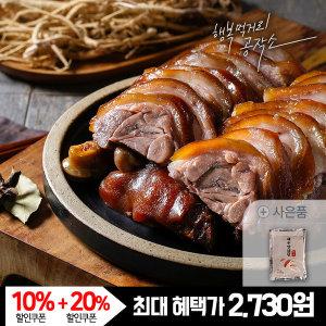 황기품은족발 순살족발 300g / 5개 구매시 미니족 증정