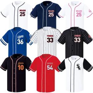단체티 야구티셔츠 야구유니폼 반티 과티