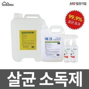 에코로지스트H 살균소독제 살균 99.9% 차아염소산수