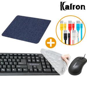 마우스+키보드+마우스패드 세트 MK900S+청패드+케이블