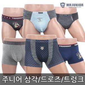 주니어 속옷 삼각/드로즈/트렁크 남아 팬티 3매 세트