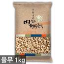 국산 율무 1kg