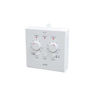 필름난방 전기판넬 온도조절기 모음 PC-2