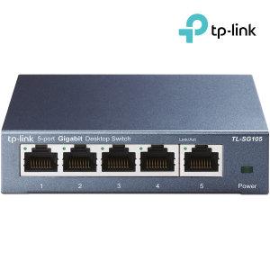 TL-SG105 당일발송 5포트 기가비트 데스크탑스위치