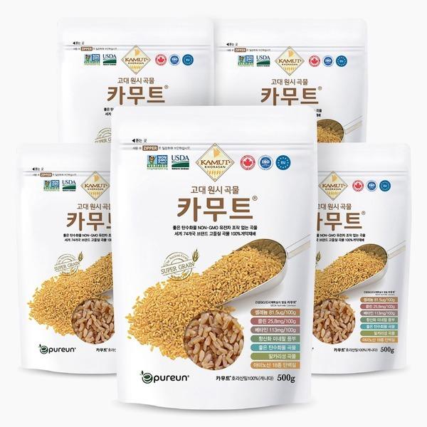 고대곡물 카무트 (500gX5봉)