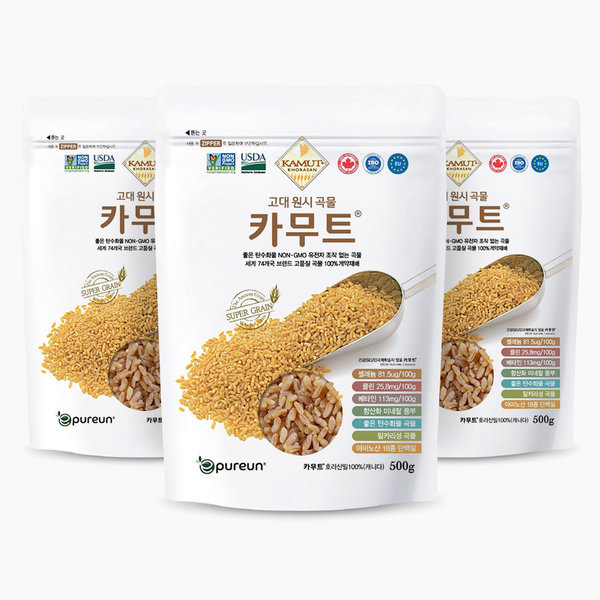 고대곡물 카무트 (500gX3봉)