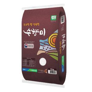 팔탄농협 수향미/골드퀸3호 10kg /구수한 향기