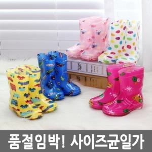 더원스토리 아동장화 레인부츠 유아 어린이 블루붕붕카