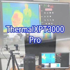 실+열화상 체열 감지 카메라 ThermalXPT3000 SYSTEM