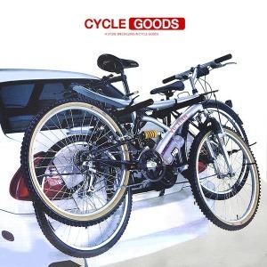 차량용 싸이클 캐리어 거치대 자전거 후미형(일반형)