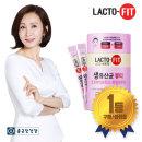 락토핏 생유산균뷰티 60포(30일분) 1통