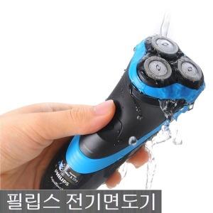 정품.필립스 전기면도기 아쿠아터치 AT750/16