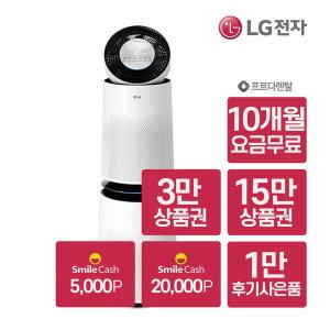 공기청정기렌탈 AS300DWFR/제휴가/10회+18만+1