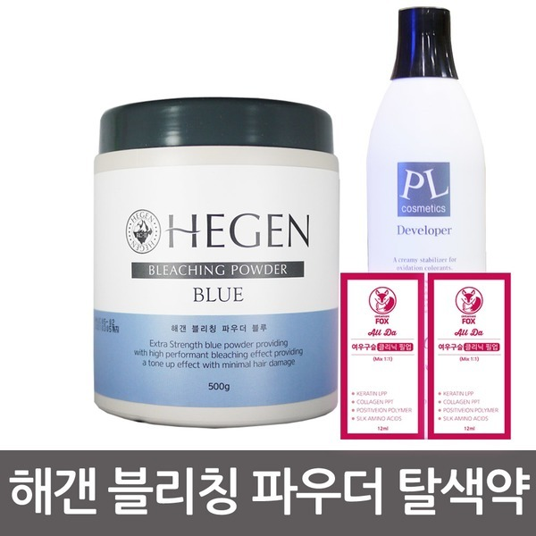 해갠 블리칭 파우더 블루 탈색약 500g+산화제 염색약
