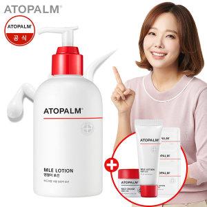 아토팜 로션 300ml +28ml 증정 브랜드딜(3월제조)
