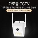 ICSEE 500만화소 실외용 무선CCTV 야간컬러 IPCCTV