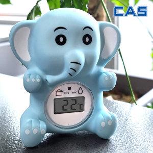 카스 탕온계 코끼리 코비 목욕 온도계