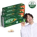 베로카 멀티비타민 30T_튜브x3통/에너지비타민