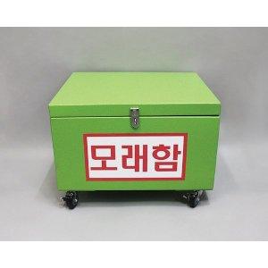 모래함(45x40x33cm) KSIC-4760/제설함/방화사보관함