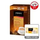 프렌치카페 커피믹스 골드라벨 180T+20T + 믹스10T