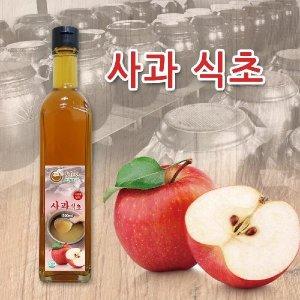 사과식초 500ml 천연발효식초 과일식초 농장직영