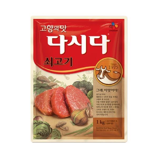 cj 백설 쇠고기 다시다 1kg 멸치다시다1kg