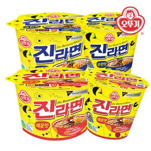진라면컵 한박스 9900원 무료배송