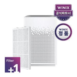 정품 위닉스공기청정기필터 제로S CAF-X1 플러스케어
