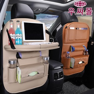 차량용 뒷좌석 수납 포켓 거치대 매트 컵홀더 자동차