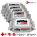 소독용에탄올 살균 손소독제 휴대용 소독티슈 20매x5개