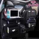 차량용 수납 포켓 그물망 트렁크 정리함 자동차 용품