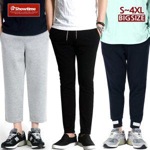 봄 남자 트레이닝바지 스판 남성 츄리닝바지 운동복