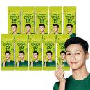 컨디션환 스틱 리뉴얼 3g x 10포 / 숙취해소