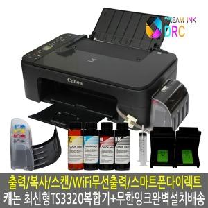 무한잉크 복합기 프린터 TS3320 TR4527 팩스 프린터기