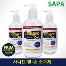사니젠 손소독제 500ml 1개 세정제 식약처승인 소독젤