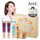 AHC 에이지리스 아이크림 골드에디션 세트 +쇼핑백증정