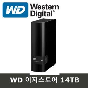 WD 14TB EASYSTORE 이지스토어 외장하드