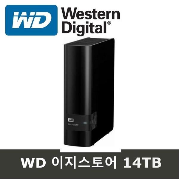 WD 14TB EASYSTORE 이지스토어 외장하드 엘리먼트