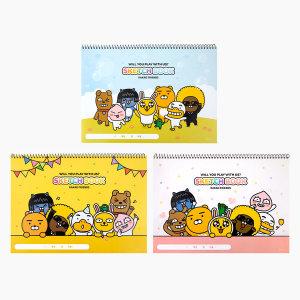 카카오프렌즈 스케치북 12매 7권_유아동스케치북 미술
