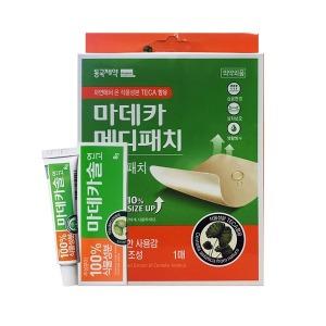마데카솔연고+마데카 메디패치 프리컷(1매입) /무배