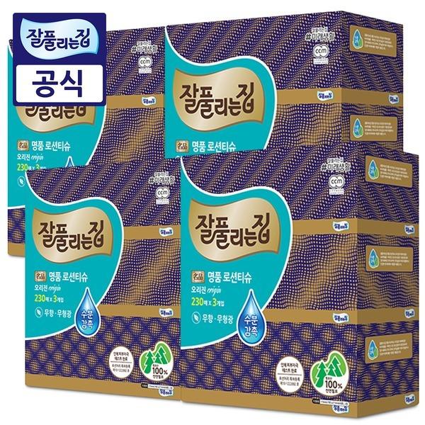 잘풀리는집 명품 로션티슈230매 3개 4팩(총12개)