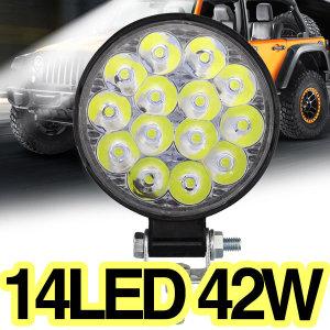 LED써치라이트 42W 해루질 화물차 작업등후진등12-24V