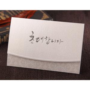 앤유카드 회갑칠순송년회기업초대카드고희초대장
